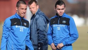 Блокират и идеята за Левски 2 във Втора лига