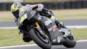 Aprilia дава повече увереност от Suzuki в MotoGP, смята Еспергаро