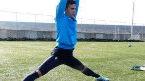 Монтана подписа с юноша на Реал Мадрид