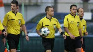 Вихрен Манев ще ръководи дербито на Втора лига