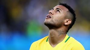 Бразилия и Австралия ще играят контрола през юни