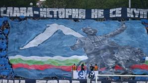 """Тръст """"Синя България"""" зададе четири въпроса към Спас Русев"""