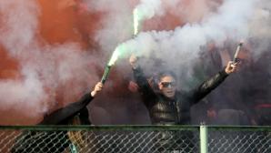 БФС наказа Левски, ЦСКА-София и почти цялата Първа лига