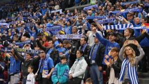 """Левски разясняват финансовото състояние на клуба пред феновете в """"Универсиада"""""""