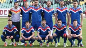 Юношите на Велбъжд спират участие в зоналното първенство заради липса на играчи