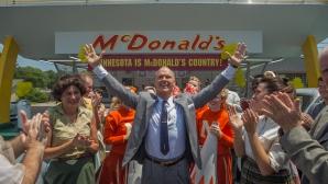Майкъл Кийтън в Сделка за милиони бургери