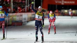 Изненада беляза мъжкия спринт на Световното в северните дисциплини