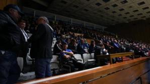 Скандали на решаващата среща за Левски - фенове псуват ръководството, има обвинения към НКП и Тръста