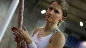 IAAF разреши на трима руски атлети да се състезават под неутрален флаг