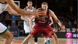 Барселона и Везенков сложиха край на лошата серия в Евролигата (видео)