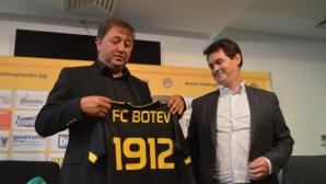 Палийски: Финансовото положение на Ботев е стабилно