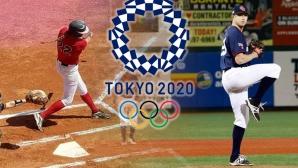 Синдикатът на играчите слага прът в колелото на олимпийския бейзбол