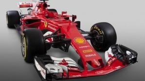Това е новият болид на Ферари за сезон 2017 във Формула 1