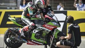 Сезон 2017 при мотоциклетите започва още този уикенд с обещания за нов стил на каране