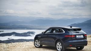 Jaguar F-Pace, XF и ХE: по-икономични, по-динамични, по-удобни