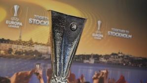 Германски и белгийски дуели в Лига Европа, Ман Юнайтед ще пътува до Русия