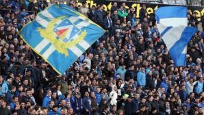 НКП на Левски няма да взима акциите на клуба, Тръстът - може
