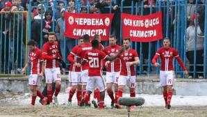 ЦСКА-София пусна в продажба билетите за Ботев (Пд)