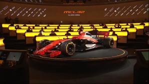 Mакларън представиха оранжевия МCL32 (Снимки)