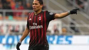 Бака: Щастлив съм да остана в Милан