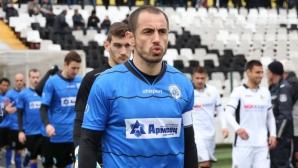 Георги Илиев пропуска гостуването на Славия