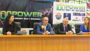 """""""Престиж-96"""" АД е генерален спонсор на баскетболния мач """"100% POWER Мач на звездите"""""""