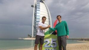 Федерер и Мъри играят тенис на плажа в Дубай (снимки)