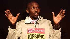 Кипсанг се кани за световен рекорд на маратона на Токио