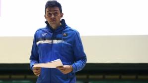 Иванов спази обещанието си, предостави отчетите за 2016-а и си пожела по 5 хил. на мач