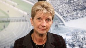 """Министър Дашева откри семинар на тема """"Научно-приложна дейност в спорта"""""""