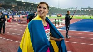 Сузана Калур приключва с атлетиката на Европейското в Белград
