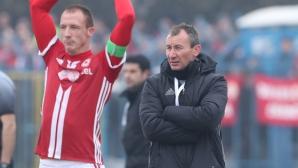 Стамен Белчев: С резултатите идва и настроението