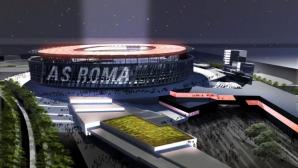 """Рома дочака заветното """"да"""""""