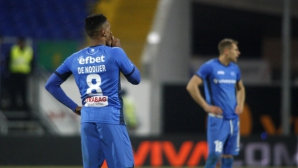 """""""Сините"""" фенове чакат убедителна победа в края на една тежка седмица"""