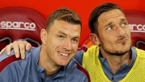 Джеко: Тоти е легенда във всеки възможен аспект, идол ми беше Шевченко