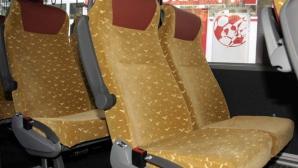 ЦСКА-София има нов автобус