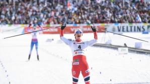 Марит Бьорген с рекорден 15-ти златен медал от световно първенство