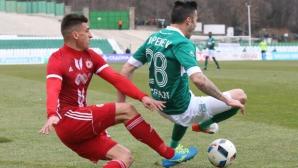 Пак Руи Педро и нова инфарктна победа на ЦСКА-София (видео+галерия)