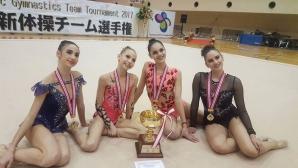 Гимнастичките на Левски с титла в Япония