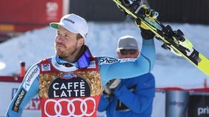 Киетил Янсруд стана най-успешният скиор на пистата в Квитфил