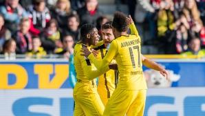 Фрайбург - Борусия (Д) 0:3, гледайте на живо тук!