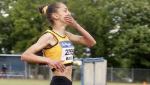 Лиляна Георгиева с още един рекорд и медал от Балканиадата