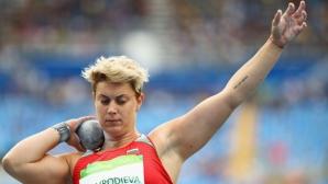 Мавродиева донесе първа титла на България в Белград