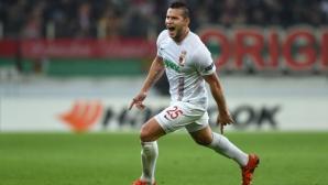 Аугсбург си взе три точки от Дармщат (видео)