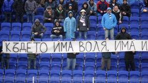 """""""Инвеститор се отказал от Левски, защото в китайски села ходят повече хора на мач"""""""