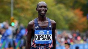 Кипсанг се размина със световния рекорд в Токио