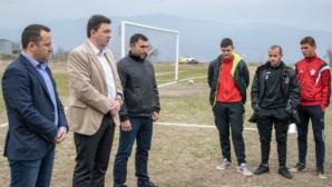 Кметът на Петрич изгледа първия мач на Беласица за сезона