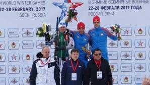 Още едно сребро за Станимир Беломъжев в Сочи