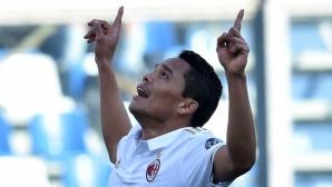 Сасуоло - Милан 0:1, домакините изпускат дузпа