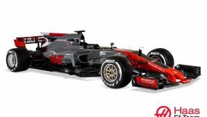 Хаас също представиха новия си болид за сезон 2017 във Ф1